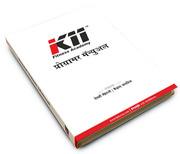 K11 Programmer Manual (Marathi) -  K11 Fitness Academy
