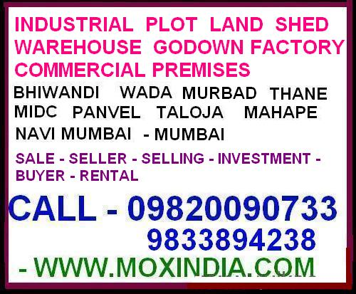 Wada Bhiwandi Murbad Industrial Plot Available Sale 98200 90 733