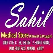 SAHIL MEDICAL & GENERAL STORE