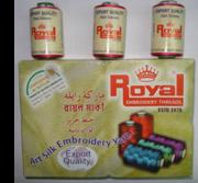 Royal Embroidery Threads | Embroidery Yarn,  Threads,  Royal Resham