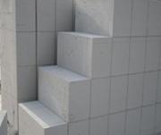 AAC/ ALC Blocks
