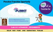Associate with Little Planet Preschool and have your own preschool