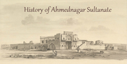 A Cultural History of Ahmednagar Sultanate - Mintage World