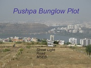 Lake View Nice Location Plot Sale In Katraj