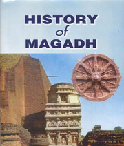 Epic World History of Mauryan Empire in India - Mintage World