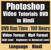 PhotoshopVideo Tutorials DVDin Hindi