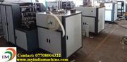 Making of Paper cup machine - BM 10000