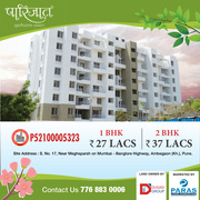 1 BHK Affordable Home at Ambegaon (kh.) Pune