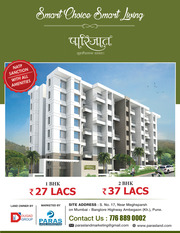2 BHK Affordable flats at Ambegaon (kh.)  Pune