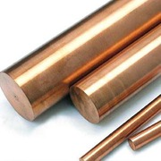 Chromium zirconium copper wholesaler in Mumbai Maharashtra India