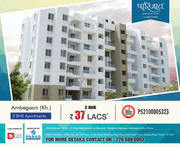 2 BHK ready posession Homes at Ambegaon (kh.)  Pune