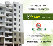 2 BHK Affordable Home at Ambegaon (kh.) Pune