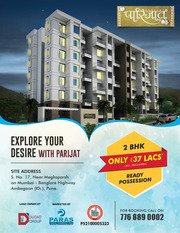 2 BHK ready posession affordable Homes at Ambegaon (kh.)  Pune