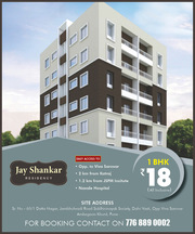 1 BHK affordable homes at Ambegaon(kh.)  Pune
