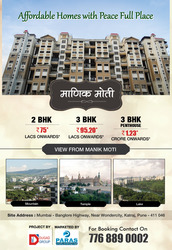 3 BHK ready flats for sale at manik moti, katraj