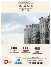 2 & 3 BHK flats for sale. With great features & facilities,  Manik-Moti