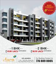 1 BHK affordable homes Aura On Hinjewadi Pune.
