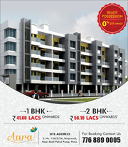 1 BHK affordable homes Aura  where dreams comes to home.