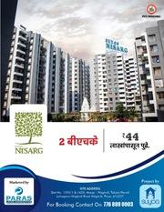 Suyog Nisarga 2 BHK Flats in Wagholi,  Pune.