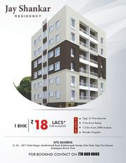 1 BHK Flats Sale Jay Shankar Residency Ambegaon Khurd,  Pune.