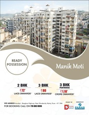 3BHK Manik moti new flats for sale in pune