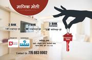 Ready 2BHK Flats for Sale at Manik-Moti Katraj,  Pune