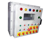 Flameproof Vacuum Control Panel