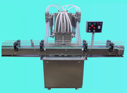 www.pragatipharma.com | Mfg. Of Liquid Packaging Machines