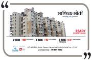 Ready Possession 2BHK Flats for Sale at Katraj,  Pune