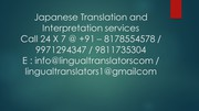 Technical Japanese Translation and Translator in Thane
