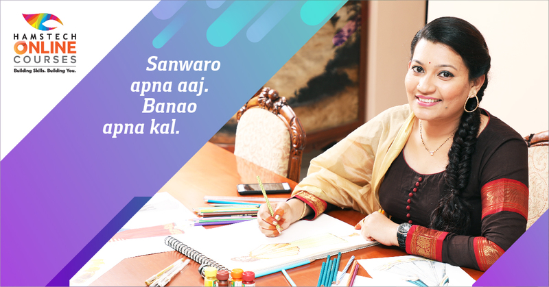 Fashion Illustration To Design The Best Join Hamstech Online Courses Maharashtra Education Training Lessons Maharashtra 2726051