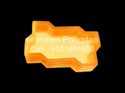 Reackon Product-1 ZIG ZAG ANT