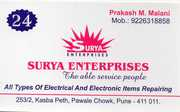 REPAIRING OF ANY TYPES OF TV IN PUNE CITY