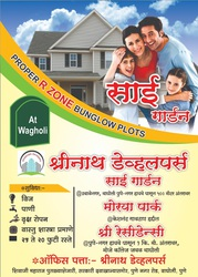 NA Plots for sale in pune | shreenath developers