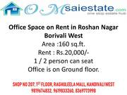 Office Space on Rent in Roshan Nagar Borivali West  Area : 160 sq.ft.