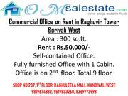 Commercial Office on Rent in Raghuvir Tower Borivali West