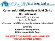 Commercial Office on Rent Gold Christ Borivali West