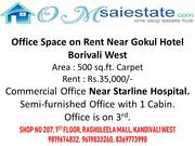 Commercial Office Space for Rent in Borivali