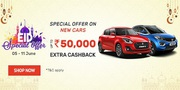 EID Special Offer on New Cars by Droom