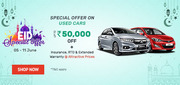 EID Special Offer on Used Cars by Droom