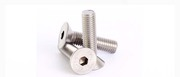 buy Allen CSK Screws from leading  Manufacturers Suppliers,  Dealers an