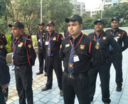 Security agency in thane | UNITED GUARD FORCE INDIA
