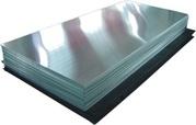 Aluminium Sheet supplier in India