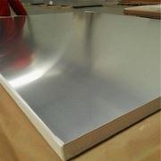 7075 T6 Aluminum sheet Supplier