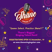 Thane Singing Star,  Biggest Singing Talent Hunt in Thane