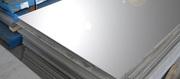 UNS A97075 Aluminum Sheets