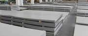 7075 T6 Aluminium Sheet Suppliers Stockists Importer Exporter In India