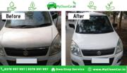 My Clean Car (Door Step Waterless Car Wash Services)