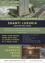 Buy Flats 1 bhk & 2 bhk At Shanti Luxuria Dombivali With 0 Stamp Duty