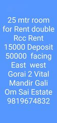 mhada duplex room on rent in gorai